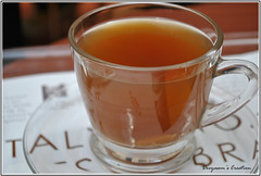 TeaCup (Divyasom Malhan) Tags: cup tea static d3000 divyasom