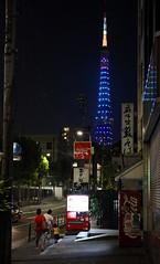 Heading home (Aaron Webb) Tags: japan walking tokyo calendar vendingmachine  tokyotower   tokyojapan japanday2 googlemaybe