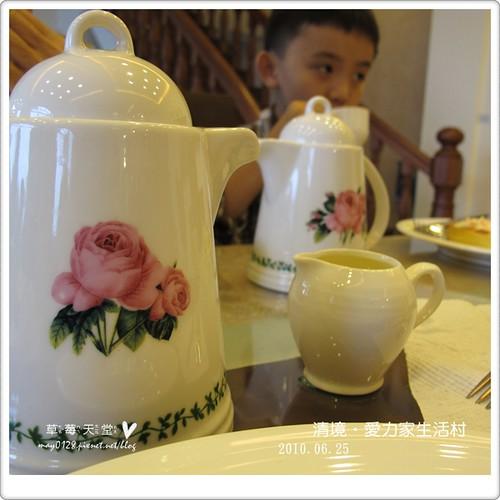 清境愛力家生活村15-2010.06.25