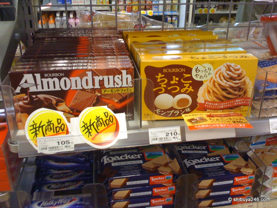 Almondrush has been on the TV a bit enticing people to buy this