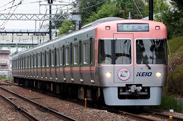 京王電鉄井の頭線1000系1031F