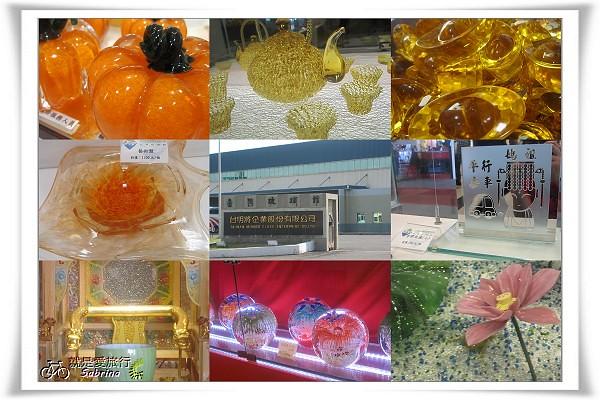 玻璃博物館IMG_2274_600