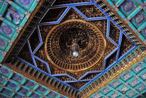 r61 - Yǎngxìng Hall Ceiling