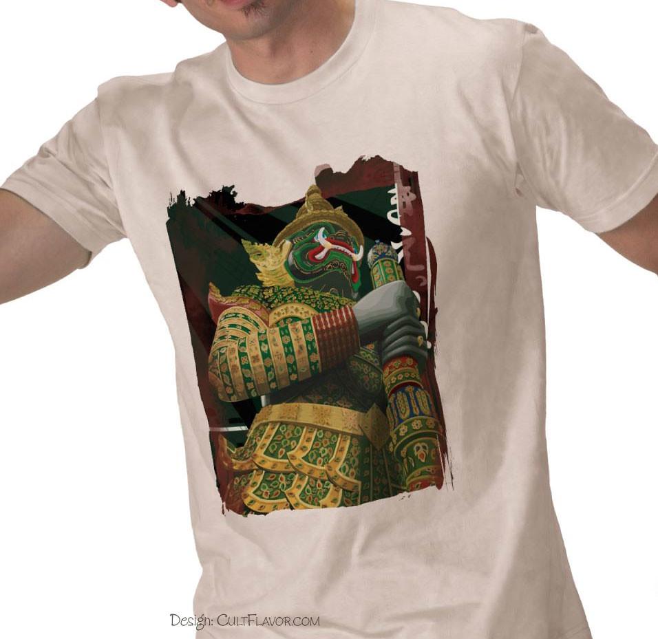 Shaolin Chamber shirt