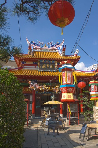 Chinese Shrine