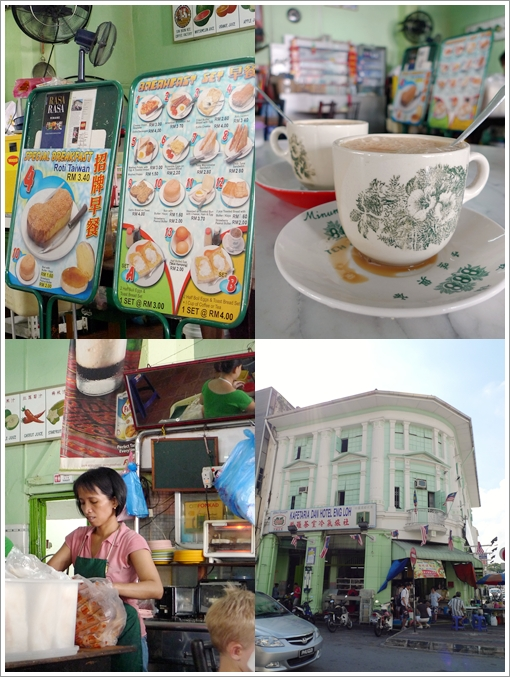 Eng Loh Coffee Shop @ Church Street