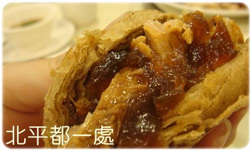 【台北家庭聚餐推薦】超美味御廚料理北平都一處‧酸菜白肉鍋和徐老爹蔥油餅
