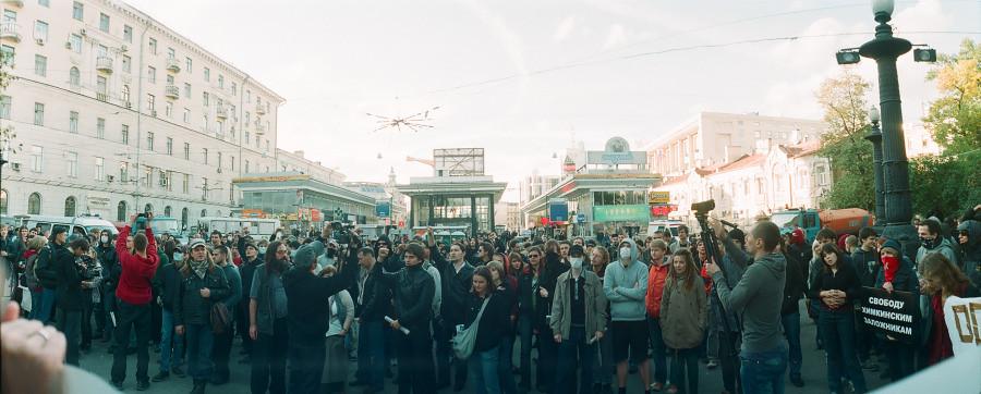 Москва 19 сентября 2010