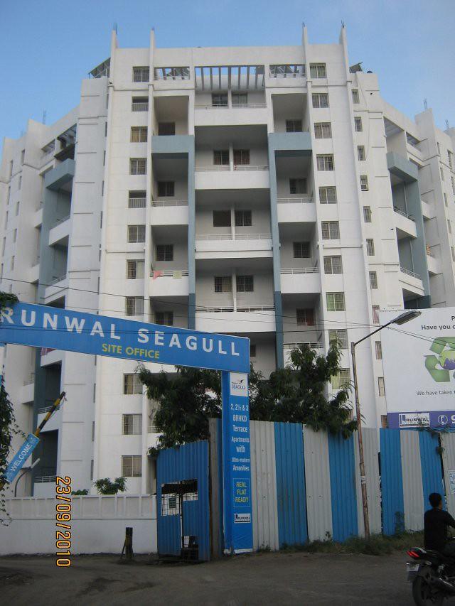 Runwal Seagull Handewadi Road Hadapsar Pune IMG_3021