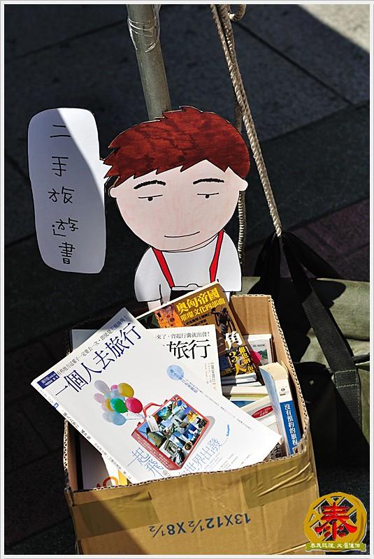 MY旅行 (3)