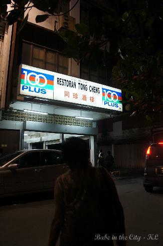 Restoran Tong Cheng