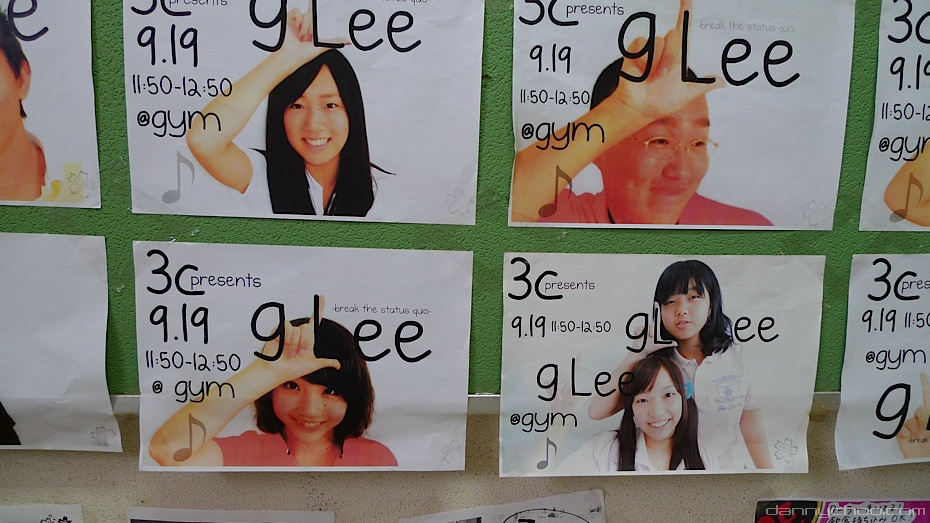 Japanese High School Photos