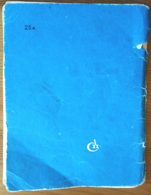 SAM_4462