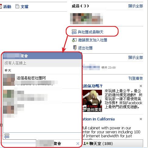 facebookgroup-07
