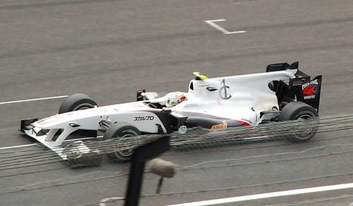 Formula One: Japanese Grand Prix 2010 C