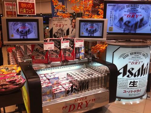 Asahi スーパードライ