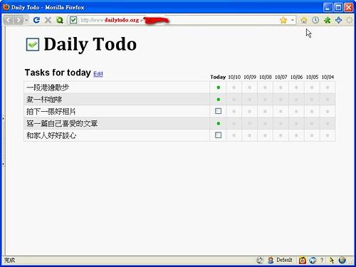 daily todo-01