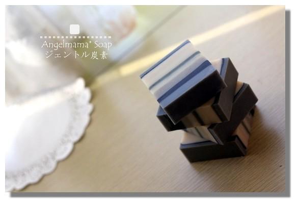 教學蛋糕皂 039