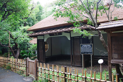 tea house at ueno zoo
