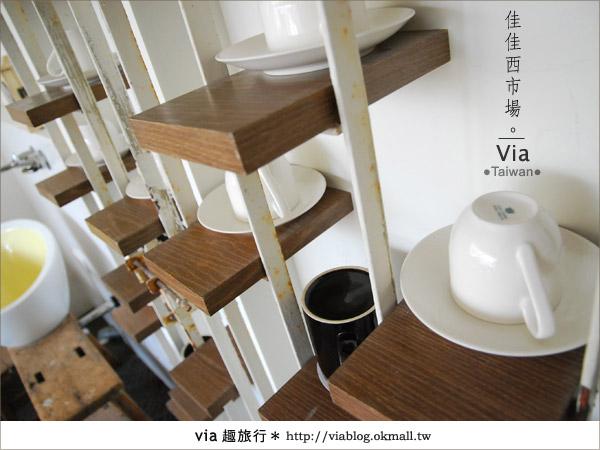 【台南住宿】佳佳西市場旅店~充滿特色的風格旅店!42
