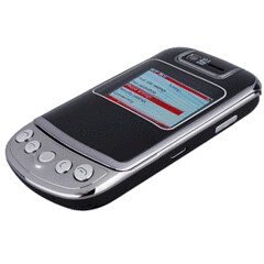 M600-2 (lotus1953) Tags: camera java phone with touch cell screen standby dual sim keypad qwerty trackball quadband m600