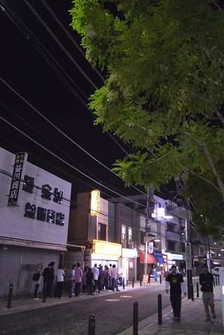 上大岡 (LUMIX G 14mm F2.5)