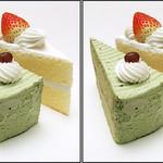 IMG_5438 100円ショートケーキ (parallel 3D) thumbnail