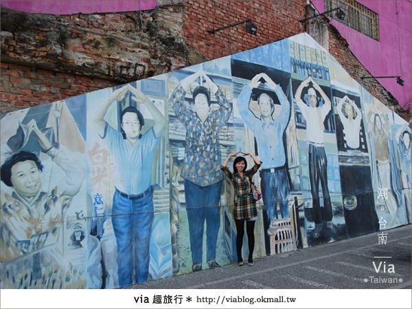 【台南】台南海安路藝術街~必拍的台南景點!17