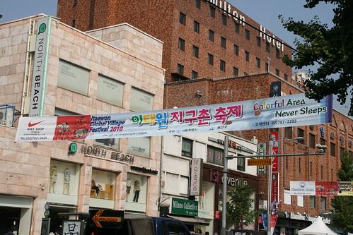 Itaewon Global Festival