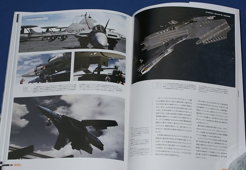 Variable Fighter Master File - VF-1 VALKYRIE - 13