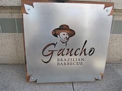 Gaucho Restaurant (Calgary)