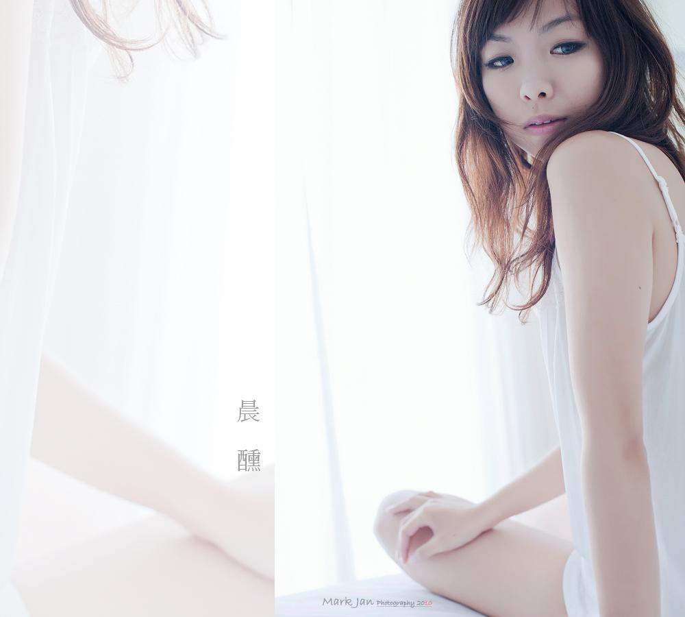 Paula - 晨 醺
