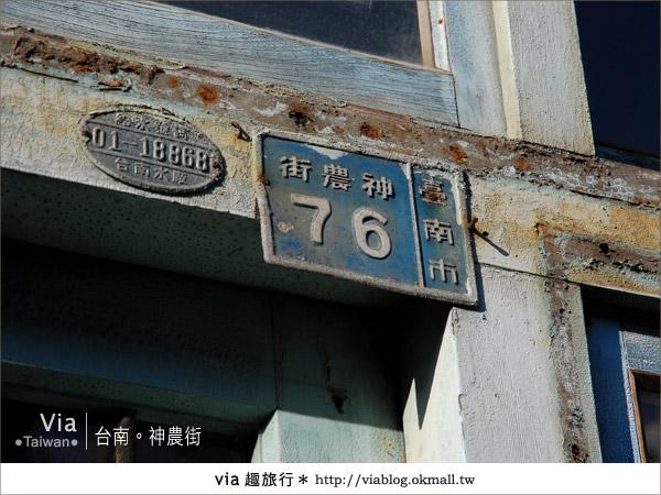 【台南神農街】一條適合慢遊、攝影、感受的老街26