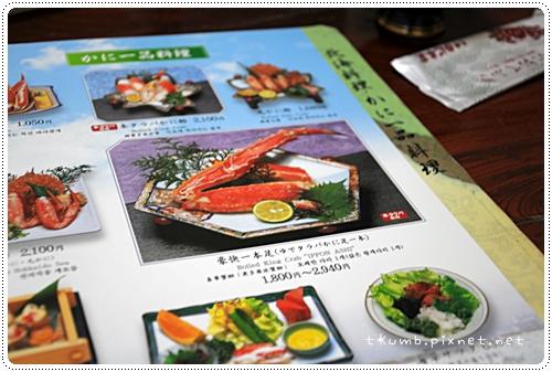 螃蟹大餐(5)