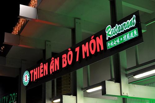 Thien An Bo Bay Mon - Rosemead