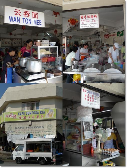 Kafe Sentosa Ria @ Ipoh Garden South