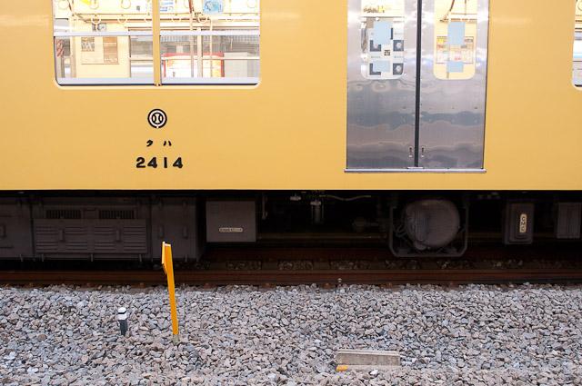 西武鉄道 クハ2414