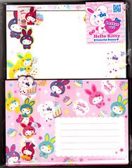 Sanrio ~ Hello Kitty (yannabobo) Tags: sanrio letterset