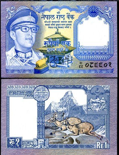 1 Rupia Nepál 1974, P22