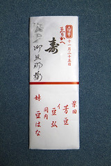 Sakkou, Mamehana #4 (Onihide) Tags: portrait japan kyoto maiko gionkobu kagai mamehana sakkou 豆はな 先笄 uchiiwai