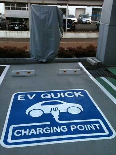 EV Quick Charging Point for NISSAN LEAF.