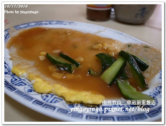 竹山_車站前蛋餅店991017_R0015547