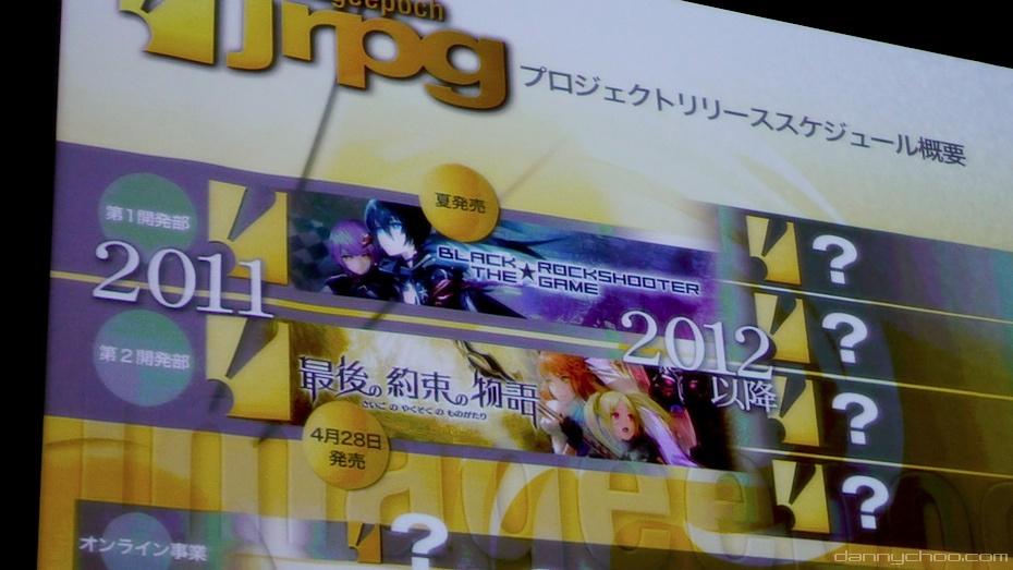 Black Rock Shooter PSP
