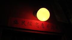 2010.11 (Zola Chen) Tags: zola zamama 金工 左拉 zolastudio