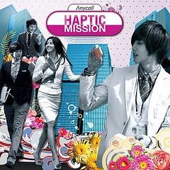 Samsung Anycall Haptic Mission Season 1
