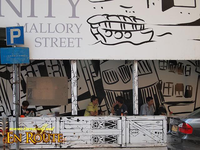 Breakfast at Mallory Street Art Community Building