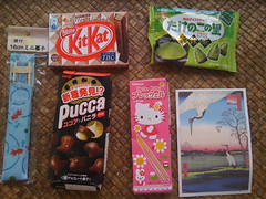 Barbara's package of Japanese sweets 2