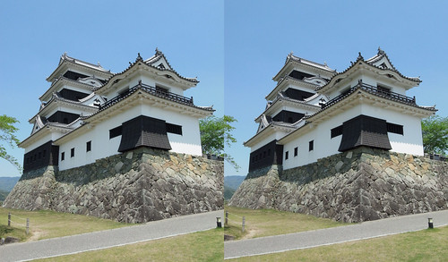 Ozu castle, 3D parallel view