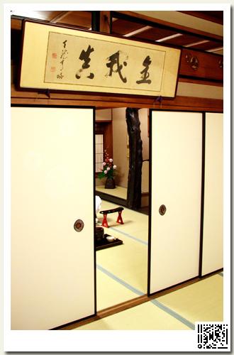 京都_玉半17.jpg