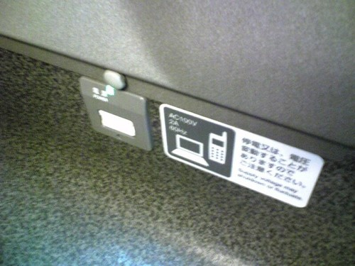とうとう新幹線普通席にもに100V